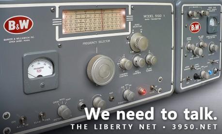 Liberty Net - B and W 5100