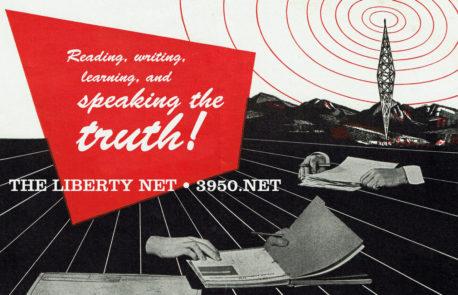 Liberty-Net---vertical-antenna
