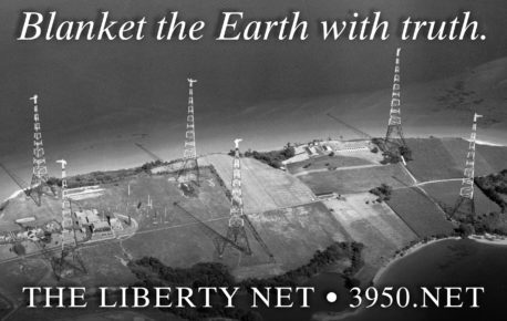 liberty-net-annapolis-radio-towers